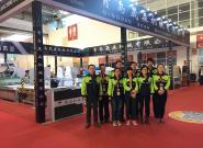 2019 The 3nd China (Linyi) whole house custom boutique exhibition